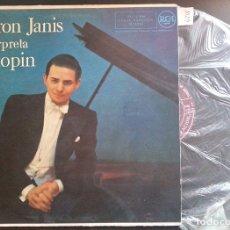 Discos de vinilo: BYRON JANIS INTERPRETA CHOPIN. - JANIS, BYRON.. Lote 173688665