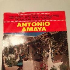 Discos de vinilo: ANTONIO AMAYA. Lote 173920713