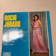 Discos de vinilo: ROCÍO JURADO. Lote 173920873