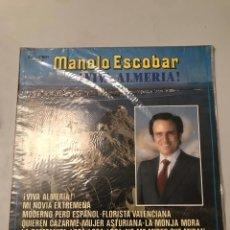 Discos de vinilo: MANOLO ESCOBAR. Lote 173921562