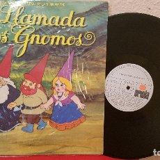 Discos de vinilo: ANTIGUO DISCO LP DE VINILO LA LLAMADA DE LOS GNOMOS SERIE TVE DVID EL GNOMO . Lote 173937393