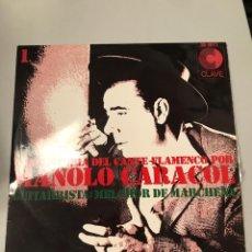 Discos de vinilo: MANOLO CARACOL. Lote 173937673