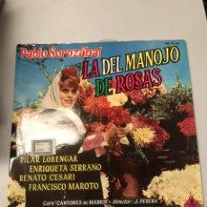 Discos de vinilo: LA DEL MANOJO DE ROSAS. Lote 173939517
