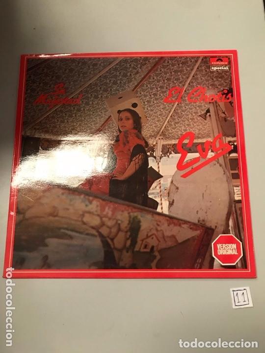 EL CHOTIS EVA (Música - Discos - LP Vinilo - Clásica, Ópera, Zarzuela y Marchas)