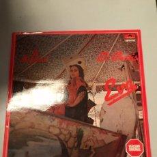 Discos de vinilo: EL CHOTIS EVA. Lote 173940784