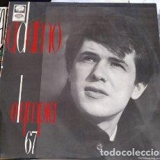 Discos de vinilo: ADAMO A L´OLYMPIA 67 LP.. Lote 173748202