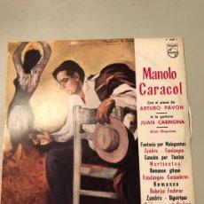 Discos de vinilo: MANOLO CARACOL. Lote 173989892