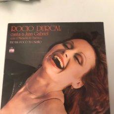 Discos de vinilo: ROCIÓ DÚRCAL CANTA A JUAN GABRIEL. Lote 173991007