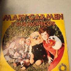 Discos de vinilo: MARI CARMEN Y SUS MUÑECOS. Lote 173991009