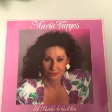 Discos de vinilo: MARÍA VARGAS. EL RUIDO DE LAS OLAS. LP. Lote 173991073