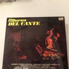 Discos de vinilo: FIGURAS DEL CANTE. Lote 173991950