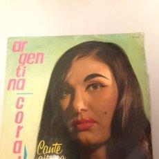 Discos de vinilo: ARGENTINA CORAL - CANTE GITANO. Lote 173993158