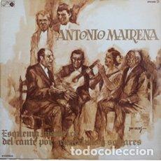 Discos de vinilo: ANTONIO MAIRENA/ESQUEMA HISTORICO DEL CANTE POR SEGUIRILLAS Y SOLEARES/1976/LP DOBLE/ (VG VG)). Lote 173994274