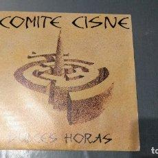 Discos de vinilo: COMITE CISNE - DULCES HORAS - SINGLE PROMO. Lote 173996892