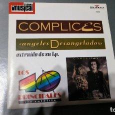 Discos de vinilo: COMPLICES - LUCA CARBONI - SINGLE PROMO 40 PRINCIPALES. Lote 173996975