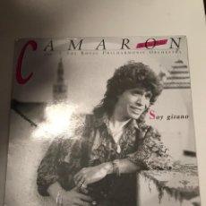Discos de vinilo: CAMARÓN DE LA ISLA. Lote 174008650