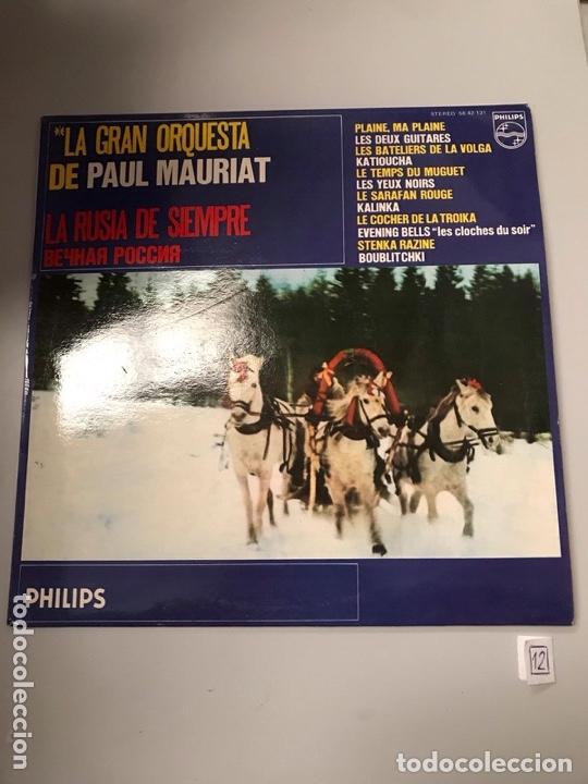 LA GRAN ORQUESTA DE PAÚL (Música - Discos - LP Vinilo - Clásica, Ópera, Zarzuela y Marchas)