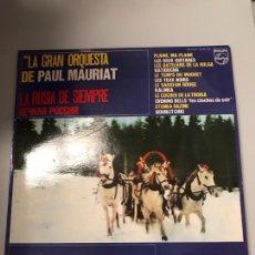 Discos de vinilo: LA GRAN ORQUESTA DE PAÚL. Lote 174010824