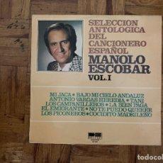 Discos de vinilo: MANOLO ESCOBAR – SELECCION ANTOLOGICA DEL CANCIONERO ESPAÑOL VOL.I SELLO: DB BELTER – DB 031 . Lote 174015484