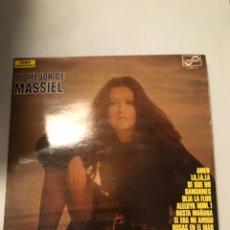 Discos de vinilo: LO MEJOR DE MASSIEL. Lote 174015593