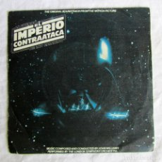 Discos de vinilo: SINGLE VINILO EL IMPERIO CONTRAATACA LA GUERRA DE LAS GALAXIAS. Lote 174017842