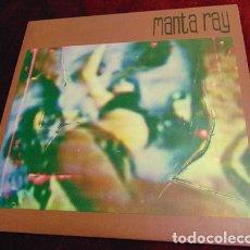 Discos de vinilo: MANTA RAY – THE LAST CRUMBS OF LOVE - SINGLE SUBTERFUGE 1995. Lote 174019118