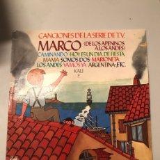 Discos de vinilo: MARCO. Lote 174026777