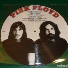 Discos de vinilo: PINK FLOYD MORE RARE BEAUTIES PICTURE DISC. Lote 174038705