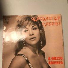 Discos de vinilo: MAGDALENA CASTRO. Lote 174047628