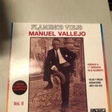 Discos de vinilo: MANUEL VALLEJO. Lote 174047665