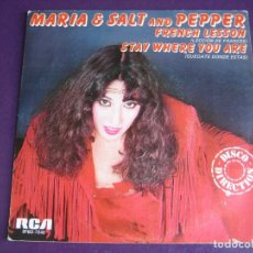 Discos de vinilo: MARIA & SALT AND PEPPER SG RCA PROMO 1980 - FRENCH LESSON +1 DISCO FUNK 80'S EURODISCO. Lote 174066793