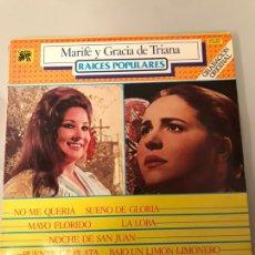 Discos de vinil: MARIFE Y GRACIA DE TRIANA LP. Lote 174072788