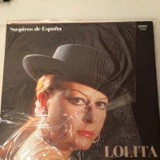 Discos de vinilo: LOLITA SEVILLA. Lote 174083245