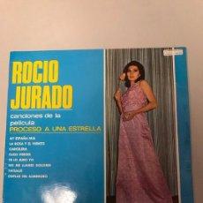 Discos de vinilo: ROCÍO JURADO. Lote 174102710