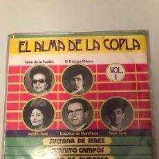 Discos de vinilo: EL ALMA DE LA COPLA. Lote 174102823