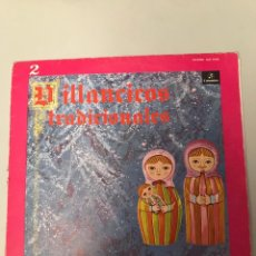 Discos de vinilo: VILLANCICOS TRADICIONALES. Lote 174103319