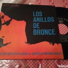 Discos de vinilo: LOS ANILLOS DE BRONCE SINGLE TUS DESVENTAJAS 1967. Lote 174106720