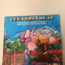 Discos de vinilo: CUENTOS VOL 12. Lote 174106804