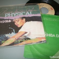 Discos de vinilo: OLIVIA NEWTON-JOHN - PHYSICAL .. SINGLE - EDICION JAPON DE 1981 COMO NUEVO. Lote 174154470
