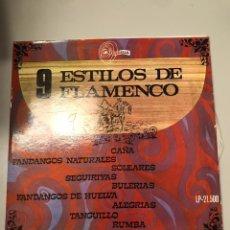 Discos de vinilo: 9 ESTILOS DE FLAMENCO. Lote 174160505