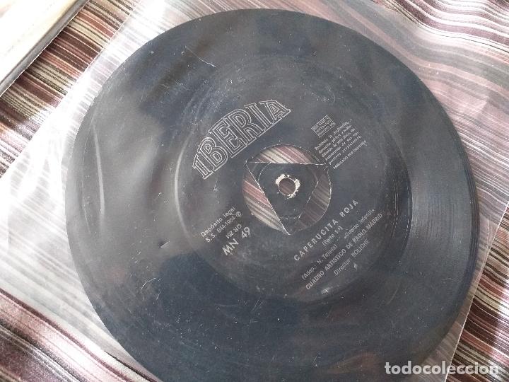 Discos de vinilo: LOTE COLECCIÓN 23 CUENTOS VINILO EP 45 RPM WALT DISNEY PATITO FEO PINOCHO PITUFOS VER FOTOS - Foto 11 - 174188387