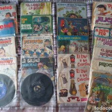 Discos de vinilo: LOTE COLECCIÓN 23 CUENTOS VINILO EP 45 RPM WALT DISNEY PATITO FEO PINOCHO PITUFOS VER FOTOS. Lote 229057965