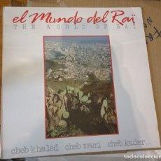 Discos de vinilo: EL MUNDO DEL RAI - THE WORLD OF RAÏ. Lote 174220453