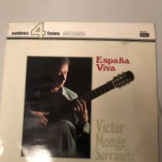 Discos de vinilo: VÍCTOR MONGE SERRANITO. Lote 174260792