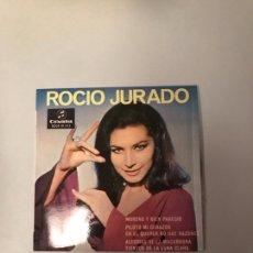 Discos de vinilo: ROCÍO JURADO. Lote 174270962