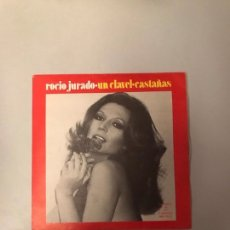 Discos de vinilo: ROCÍO JURADO. Lote 174270977
