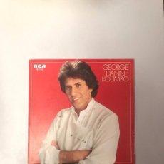 Discos de vinilo: GEORGIE DANN. Lote 174271018
