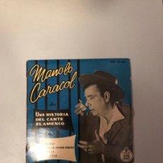 Discos de vinilo: MANOLO CARACOL. Lote 174271182