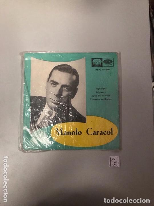 MANOLO CARACOL (Música - Discos - Singles Vinilo - Flamenco, Canción española y Cuplé)