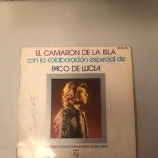 Discos de vinilo: EL CAMARÓN DE LA ISLA CON LA COLABORACIÓN ESPECIAL DE PACO DE LUCIA. Lote 174271430